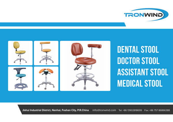 Dental Medical Stools Series B Catalogue Cover Page-TRONWIND